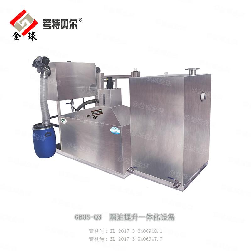 油水分离器和泔水分离器的区别