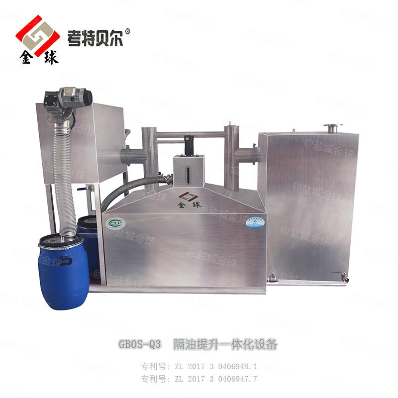油水分离设备质保