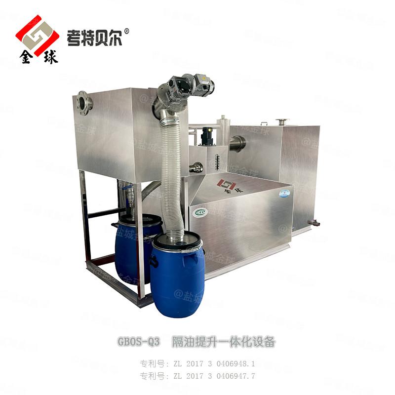 全自动油水分离器生产厂家