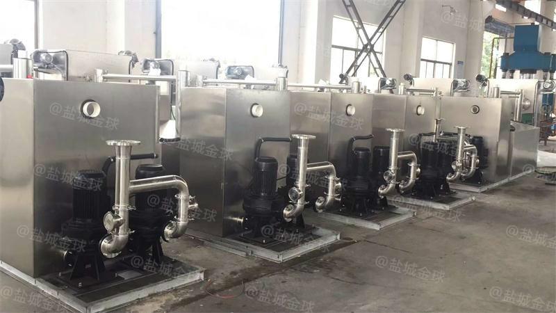 北京500人斜板隔油池设计计算