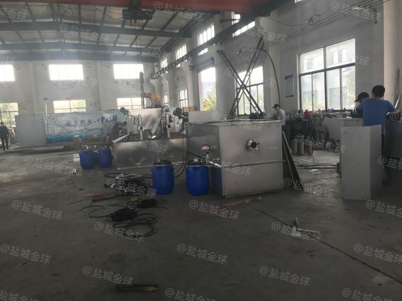 安徽处理量2吨长1200*宽600*高800全自动油水分离器厂家