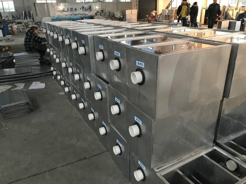 处理量50吨长3200*宽1500*高1200油水分离制造