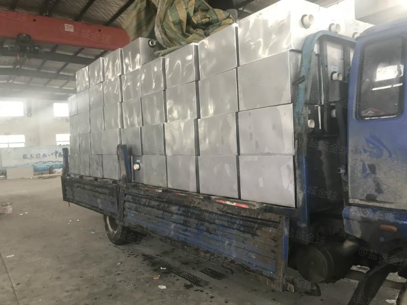 处理量60吨长3400*宽1500*高1200油水分离器安装方案