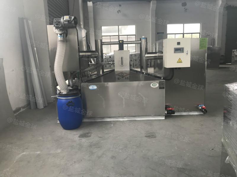 自动油水分离装置