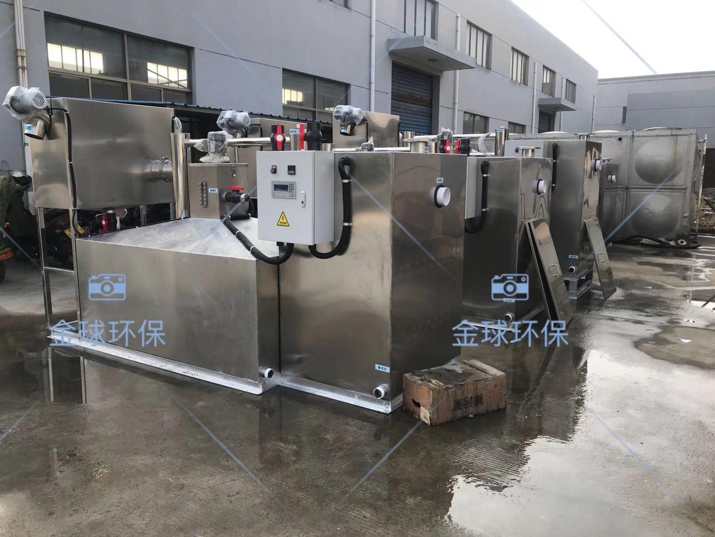 吉林浙江省——油水分离器900人处理量8吨长1500*宽1000*高1200